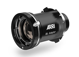 ARRI PL to B4 Lens Adapter